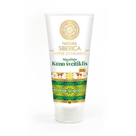 Скраб для тела массажный эффект органический экстракт липы и косточки малины loves lithuania natura siberica