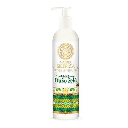 Расслабляющий гель для душа органические экстракты липы и мяты loves lithuania natura siberica