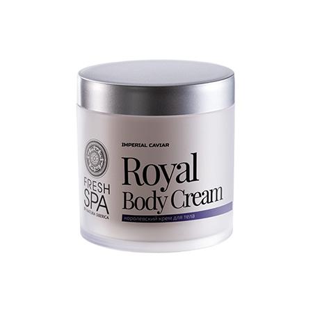 Королевский крем для тела imperial caviar natura siberica