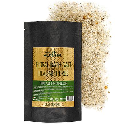Цветочная соль для ванн целительные травы зейтун