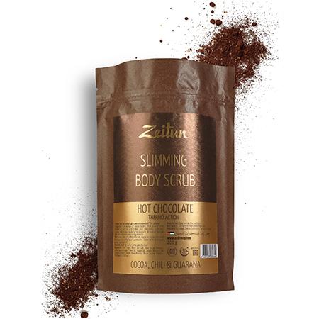 Моделирующий скраб для тела горячий шоколад зейтун