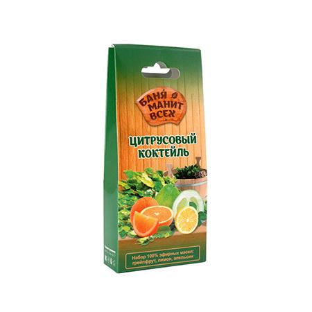 Набор цитрусовый коктейль (грейпфрут, лимон, апельсин) lekus