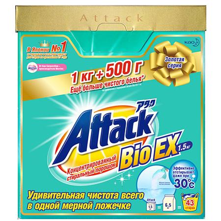 Универсальный стиральный порошок 1,5кг attack
