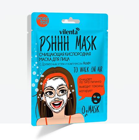 Очищающая кислородная маска to walk on air vilenta