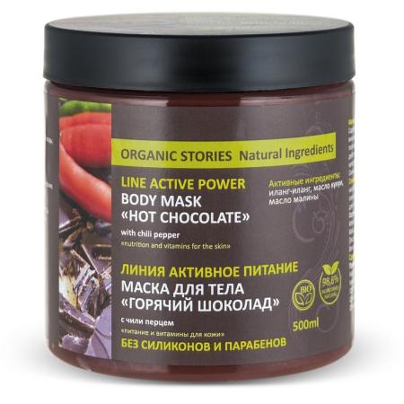 Маска для тела горячий шоколад с чили перцем питание и витамины для кожи organic stories