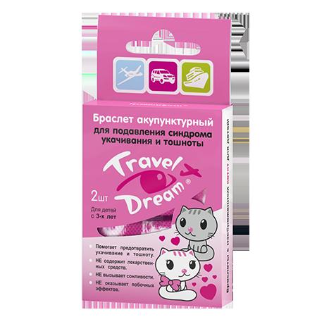 Браслеты от укачивания в транспорте (для девочек) тревел дрим (Travel Dream)