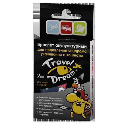 Travel Dream Браслеты от укачивания в транспорте (для мальчиков) тревел дрим