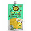 Гоммаж для лица Yuzu Lemon & Chia seeds Skin Super Food Seeds Planeta Organica