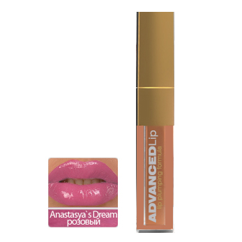 Гель для мгновенного увеличения объема губ (цвет розовый) (Advanced Line)