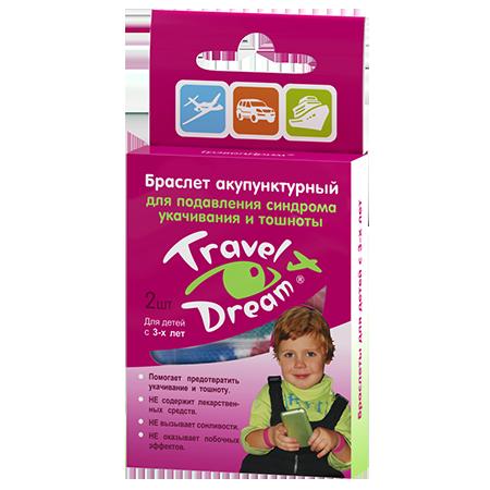 Браслеты от укачивания в транспорте (для детей) тревел дрим (Travel Dream)