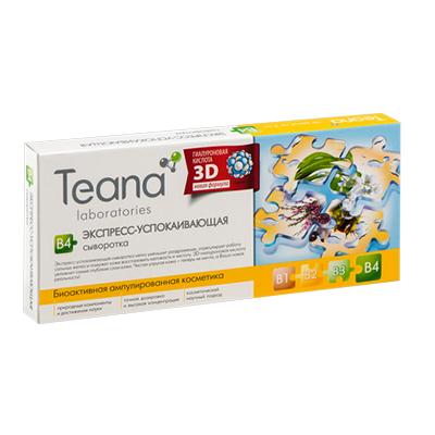 Teana Сыворотка экстренная успокаивающая тиана