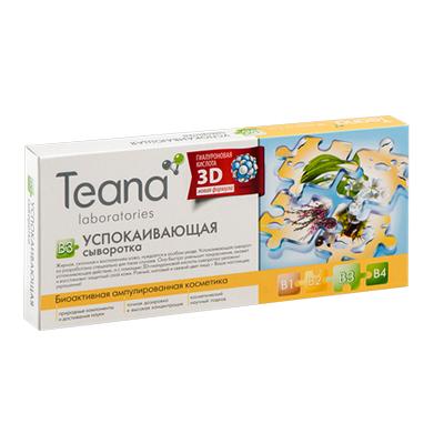 Teana Сыворотка успокаивающая для жирной кожи тиана