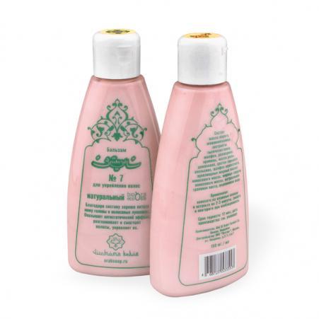 Натуральный восстанавливающий бальзам для всех типов волос зейтун №7 (Зейтун)