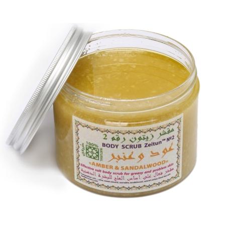 Очищающий солевой скраб для жирной и проблемной кожи сандал и амбра зейтун