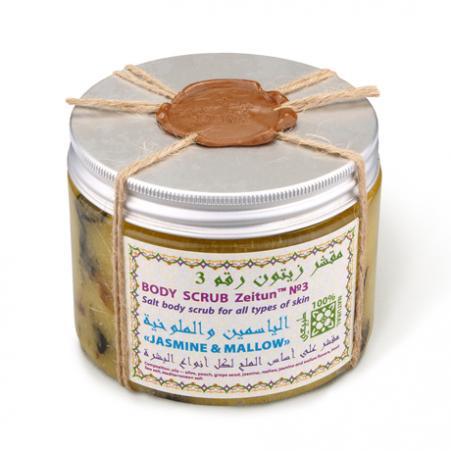 Солевой скраб для всех типов кожи жасмин и мальва зейтун (Зейтун)