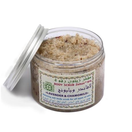 Успокаивающий солевой скраб для всех типов кожи лаванда и ромашка №4 зейтун