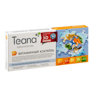 Teana Сыворотка витаминный коктейль тиана