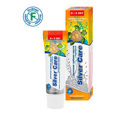 Зубная паста с серебром для детей от 0 до 3 лет silver care