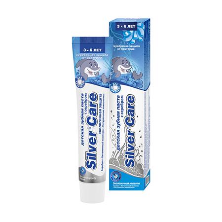 Зубная паста с серебром для мальчиков от 3 до 6 лет silver care