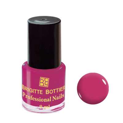Лак для ногтей (оттенок 50, темно-фиалковый) professional nails brigitte bottier (Brigitte Bottier)