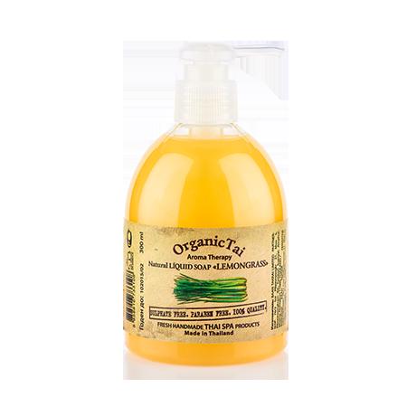 Натуральное жидкое мыло лемонграсс organic tai