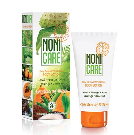 Укрепляющий крем для тела с уф-фильтром body lotion nonicare