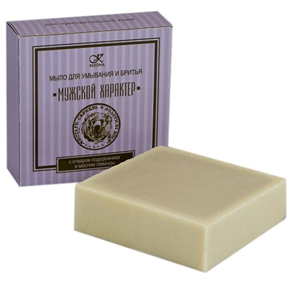 Мыло для умывания и бритья мужской характер с отваром подорожника и маслом лаванды клеона