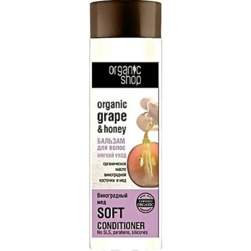Бальзам для волос виноградный мед organic shop
