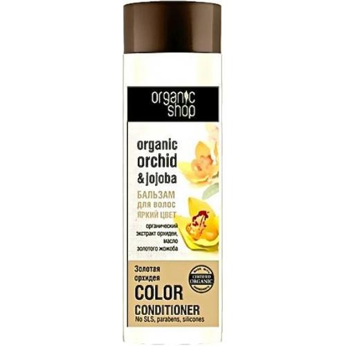 Бальзам для волос золотая орхидея organic shop (Organic Shop)