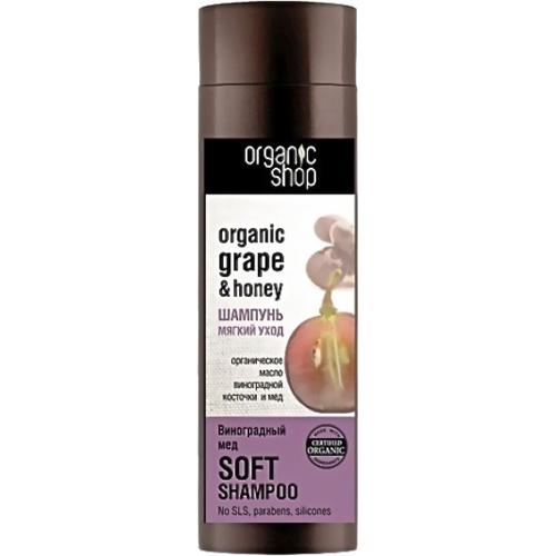 Шампунь для волос виноградный мед organic shop (Organic Shop)