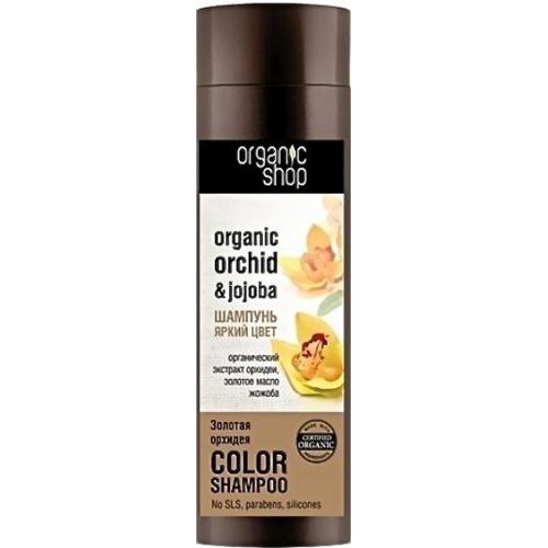 Шампунь для волос золотая орхидея organic shop (Organic Shop)