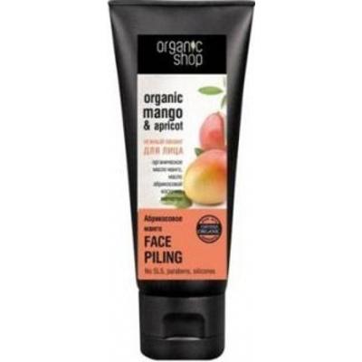 Пилинг нежный для лица абрикосовый манго organic shop (Organic Shop)