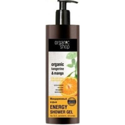Гель для душа пробуждающий мандариновый взрыв organic shop (Organic Shop)
