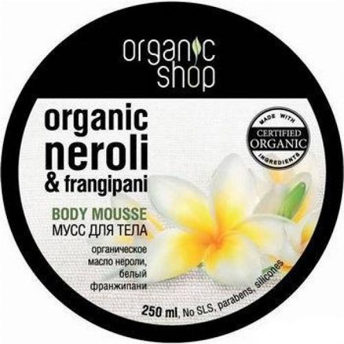 Мусс для тела балийский цветок organic shop (Organic Shop)