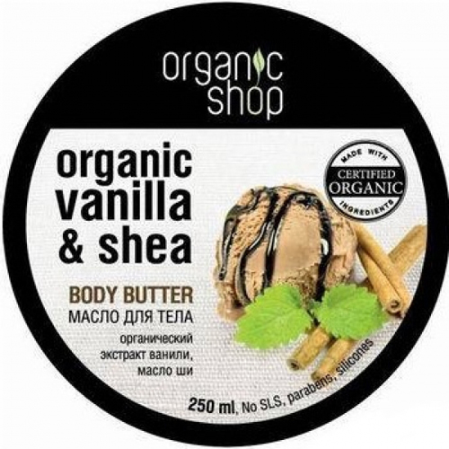 Масло для тела крем-брюле organic shop (Organic Shop)