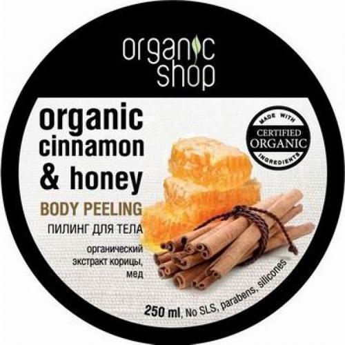 Пилинг для тела медовая корица organic shop (Organic Shop)
