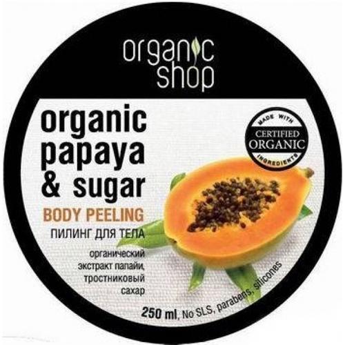 Пилинг для тела сочная папайя organic shop (Organic Shop)
