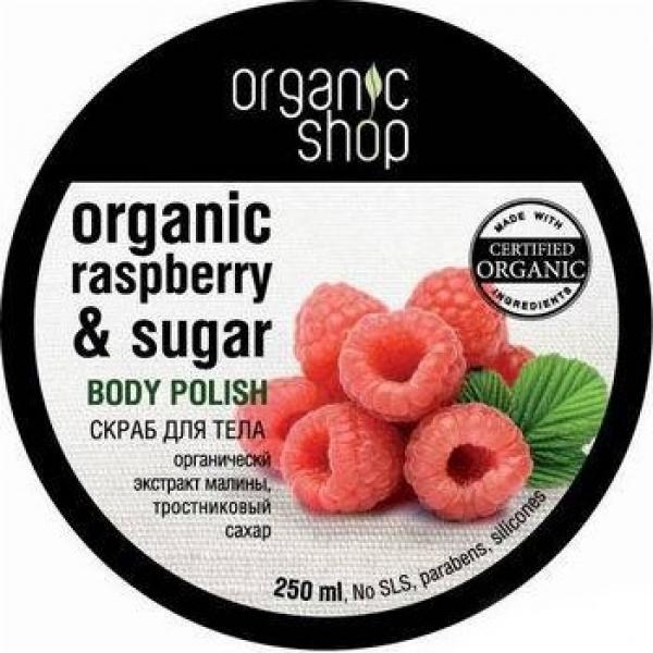 Скраб для тела малиновые сливки organic shop