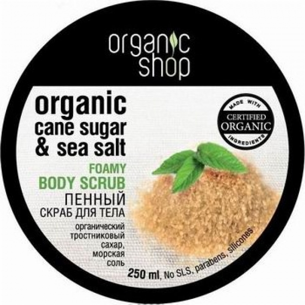 Пенный скраб для тела тростниковый сахар organic shop