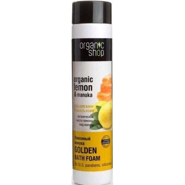 Пена для ванн, для гладкости кожи лимонный манука organic shop (Organic Shop)