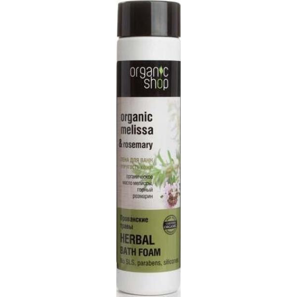 Пена для ванн, для упругости кожи прованские травы organic shop (Organic Shop)