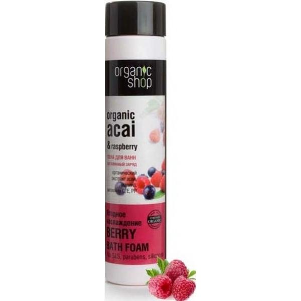 Пена для ванн витаминная ягодное наслаждение organic shop