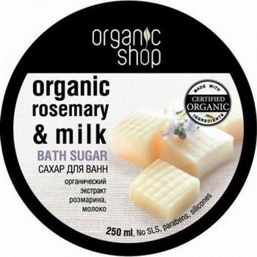 Сахар для ванн молочная карамель organic shop (Organic Shop)