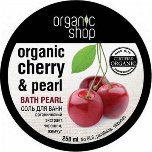 Соль жемчужная для ванн кенийская черешня organic shop (Organic Shop)