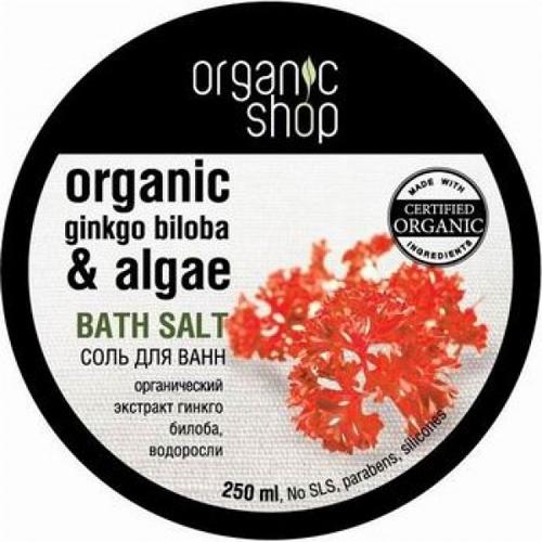 Соль для ванн коралловые водоросли organic shop (Organic Shop)