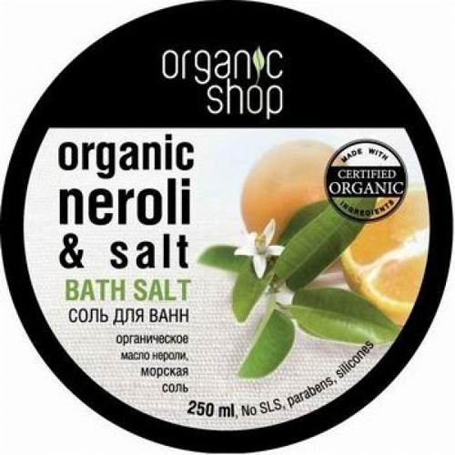 Соль для ванн цветы апельсина organic shop
