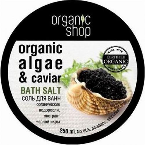 Соль для ванн черная икра organic shop