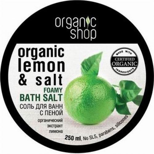 Соль-пена для ванн зеленый лимон organic shop (Organic Shop)