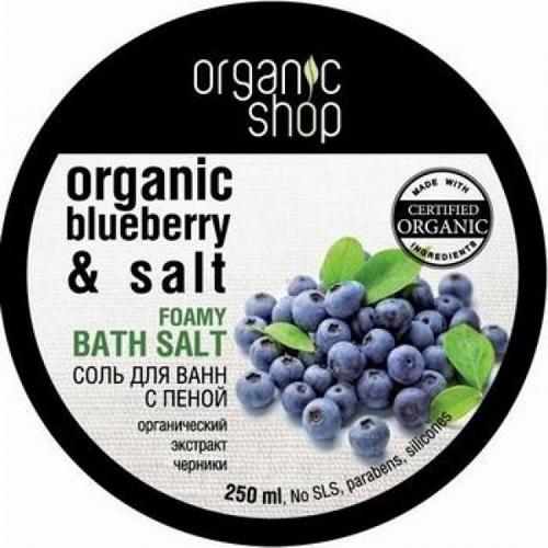 Соль-пена для ванн черничный йогурт organic shop (Organic Shop)