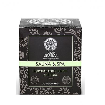 Кедровая соль-пилинг для тела sauna  natura siberica